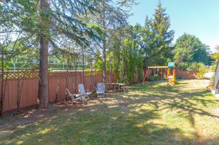 Photo 34: 543 Normandy Rd in : SW Royal Oak Single Family Detached for sale (Saanich West)  : MLS®# 851271