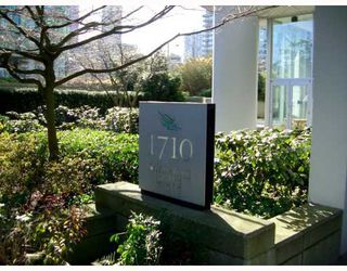 Photo 8: 201 1710 BAYSHORE Drive in Vancouver: Home for sale : MLS®# V758328