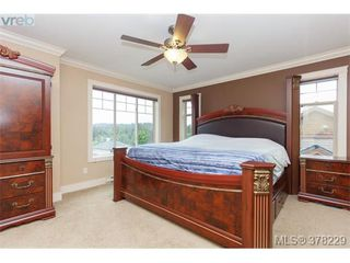 Photo 12: 624 Granrose Terr in VICTORIA: Co Latoria House for sale (Colwood)  : MLS®# 759470