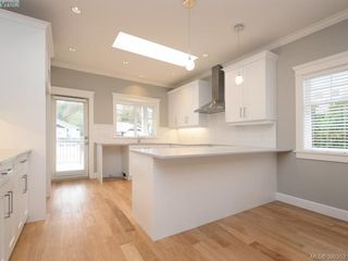 Photo 8: 4 3933 South Valley Drive in VICTORIA: SW Strawberry Vale Townhouse for sale (Saanich West)  : MLS®# 390353