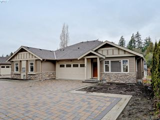 Photo 1: 4 3933 South Valley Drive in VICTORIA: SW Strawberry Vale Townhouse for sale (Saanich West)  : MLS®# 390353