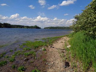 Photo 9: Lot Rous Island in Mahone Bay: 405-Lunenburg County Vacant Land for sale (South Shore)  : MLS®# 201716969