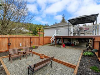 Photo 20: 5709 Wisterwood Way in SOOKE: Sk Saseenos Single Family Detached for sale (Sooke)  : MLS®# 407114