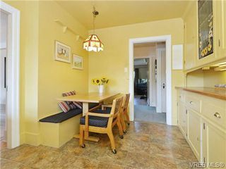 Photo 8: 2875 Rockwell Ave in VICTORIA: SW Gorge Single Family Detached for sale (Saanich West)  : MLS®# 732748