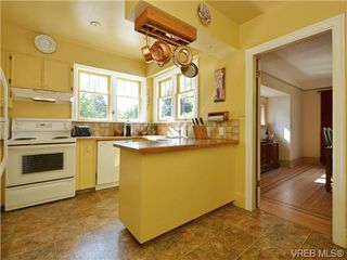 Photo 7: 2875 Rockwell Ave in VICTORIA: SW Gorge Single Family Detached for sale (Saanich West)  : MLS®# 732748