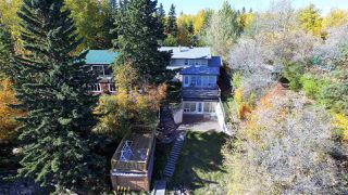 Photo 8: 430 Gilwood Beach: Rural Leduc County House for sale : MLS®# E4083784