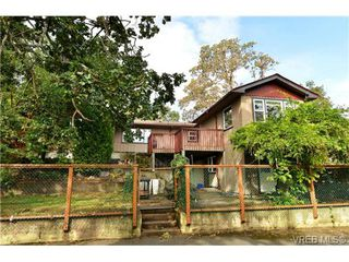 Photo 1: 4253 Cedar Hill Road in VICTORIA: SE Cedar Hill Single Family Detached for sale (Saanich East)  : MLS®# 355949