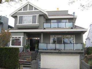 Main Photo: 4889 TRAFALGAR Street in Vancouver West: MacKenzie Heights Home for sale ()  : MLS®# V822321