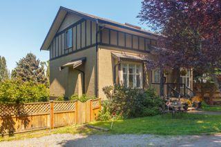 Photo 5: 822 Macleod Avenue in VICTORIA: Es Rockheights Single Family Detached for sale (Esquimalt)  : MLS®# 411202