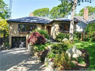 Main Photo: 1024 St. David St in VICTORIA: OB South Oak Bay House for sale (Oak Bay)  : MLS®# 671473