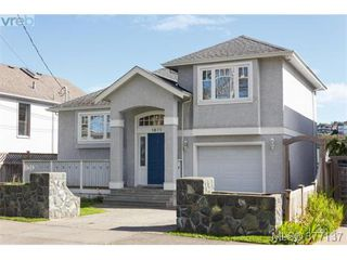 Main Photo: 1871 Hollywood Crescent in VICTORIA: Vi Fairfield East Single Family Detached for sale (Victoria)  : MLS®# 377137