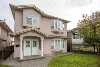 Main Photo: 4540 ELGIN Street in Vancouver: Knight House for sale (Vancouver East)  : MLS®# R2238665