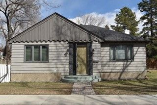 Photo 1: 10205 133 Street in Edmonton: Zone 11 House for sale : MLS®# E4154466