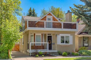 Photo 44: 61 New Street SE in Calgary: Inglewood Detached for sale : MLS®# A1050141