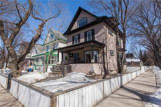 Photo 2: 419 Lansdowne Avenue in Saskatoon: Nutana Residential for sale : MLS®# SK724429