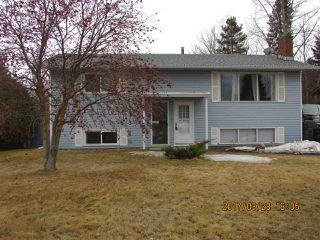 Main Photo: 131 TRADER Crescent in Prince George: Highglen House for sale (PG City West (Zone 71))  : MLS®# R2150377