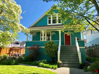 Photo 1: 1870 E 33RD Avenue in Vancouver: Victoria VE House for sale (Vancouver East)  : MLS®# R2273629