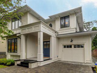 Photo 3:  in Oak Bay: OB Estevan House for sale : MLS®# 842064
