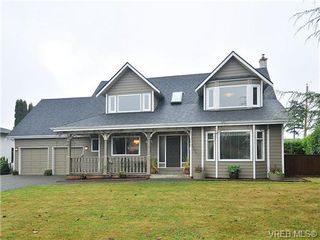 Photo 1: 6577 Rodolph Rd in VICTORIA: CS Tanner House for sale (Central Saanich)  : MLS®# 656437