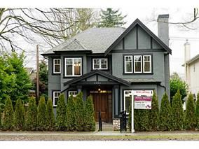 Photo 1: 4550 BLENHEIM Street in Vancouver: MacKenzie Heights House for sale (Vancouver West)  : MLS®# V1058801