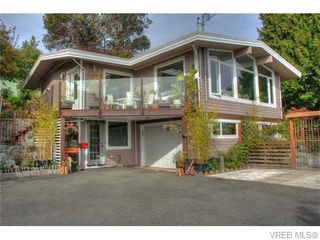 Photo 19: 5036 Sunrise Terr in VICTORIA: SE Cordova Bay House for sale (Saanich East)  : MLS®# 743056