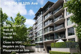 "Photo 35: 309 750 W 12TH Avenue in Vancouver: Fairview VW Condo for sale in ""TAPESTRY"" (Vancouver West)  : MLS®# R2501353"