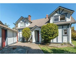 Photo 1: 1820 El Sereno Drive in VICTORIA: SE Gordon Head Single Family Detached for sale (Saanich East)  : MLS®# 349597