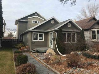 Main Photo: 11428 71 Street in Edmonton: Zone 09 House for sale : MLS®# E4144285