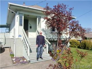 Photo 19: 456 Obed Avenue in VICTORIA: SW Gorge Single Family Detached for sale (Saanich West)  : MLS®# 291864