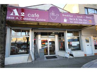 Photo 5: 5943 FRASER Street in Vancouver East: Fraser VE Commercial for sale : MLS®# V4043528