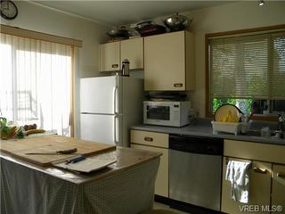 Photo 3: 4051 Knibbs Green in VICTORIA: SW Strawberry Vale Single Family Detached for sale (Saanich West)  : MLS®# 363606