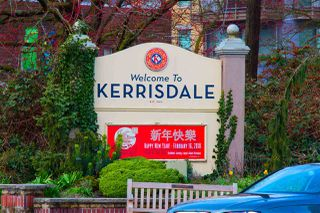 Photo 20: 302 2275 W 40TH Avenue in Vancouver: Kerrisdale Condo for sale (Vancouver West)  : MLS®# R2252384