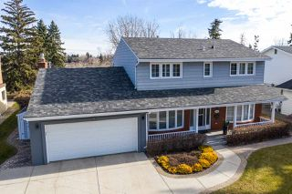 Main Photo: 10661 ROWLAND Road in Edmonton: Zone 19 House for sale : MLS®# E4134710