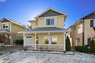 Main Photo: 9 Newstead Crescent in VICTORIA: VR Hospital Single Family Detached for sale (View Royal)  : MLS®# 405520