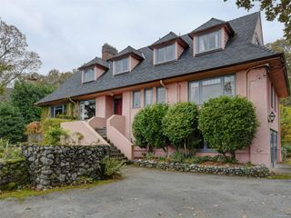 Photo 1: 3710 CADBORO BAY Rd in : OB North Oak Bay House for sale (Oak Bay)  : MLS®# 858970