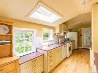 Photo 49: 1057 Maple Bay Rd in DUNCAN: Du East Duncan House for sale (Duncan)  : MLS®# 767171