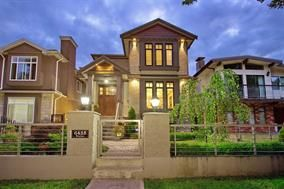 Photo 14: 6425 WINDSOR Street in Vancouver: Fraser VE House for sale (Vancouver East)  : MLS®# R2203900