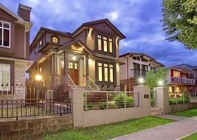 Photo 1: 6425 WINDSOR Street in Vancouver: Fraser VE House for sale (Vancouver East)  : MLS®# R2203900