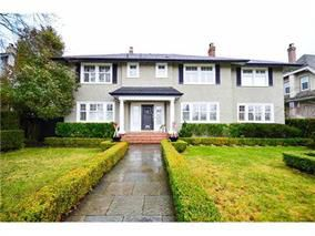 Photo 1: 5416 LABURNUM Street in Vancouver: Shaughnessy House for sale (Vancouver West)  : MLS®# V1045115
