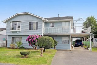 Photo 1: 12590 113B Avenue in Surrey: Bridgeview House for sale (North Surrey)  : MLS®# R2069784