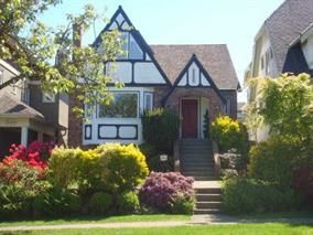 """Photo 1: 3072 W KING EDWARD Avenue in Vancouver: MacKenzie Heights House for sale in """"Mackenzie Heights"""" (Vancouver West)  : MLS®# R2245758"""
