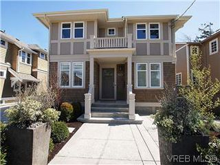 Photo 9: 211 Robertson St in VICTORIA: Vi Fairfield East House for sale (Victoria)  : MLS®# 585604