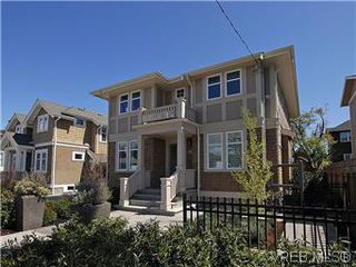 Photo 17: 211 Robertson St in VICTORIA: Vi Fairfield East House for sale (Victoria)  : MLS®# 585604