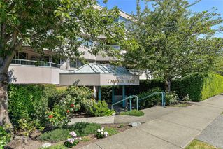 Photo 28: 210 1100 Union Rd in : SE Maplewood Condo for sale (Saanich East)  : MLS®# 860724