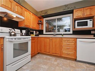 Photo 4: 761 Chesterlea Rd in VICTORIA: SE High Quadra House for sale (Saanich East)  : MLS®# 720959