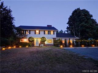 Photo 1: 1908 Ferndale Rd in VICTORIA: SE Gordon Head House for sale (Saanich East)  : MLS®# 741388