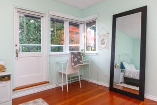 Photo 27: 2210 Arbutus Rd in : SE Arbutus House for sale (Saanich East)  : MLS®# 859566