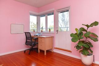 Photo 30: 2210 Arbutus Rd in : SE Arbutus House for sale (Saanich East)  : MLS®# 859566