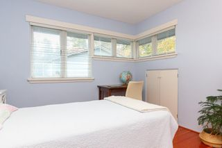 Photo 33: 2210 Arbutus Rd in : SE Arbutus House for sale (Saanich East)  : MLS®# 859566