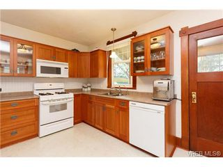 Photo 7: 1254 Basil Ave in VICTORIA: Vi Hillside House for sale (Victoria)  : MLS®# 669395